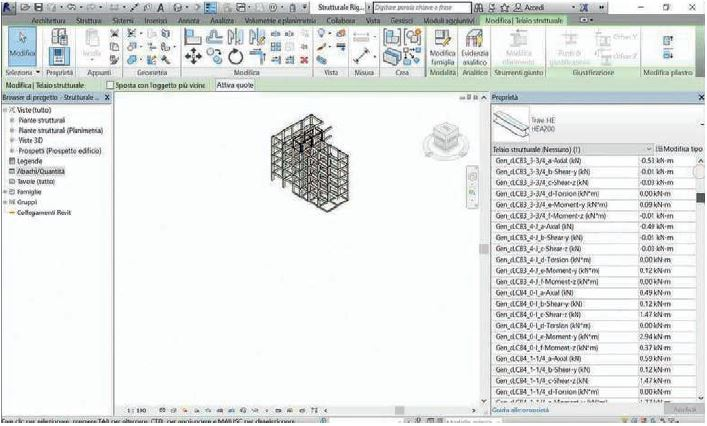 5-computational-design-open-bim.JPG